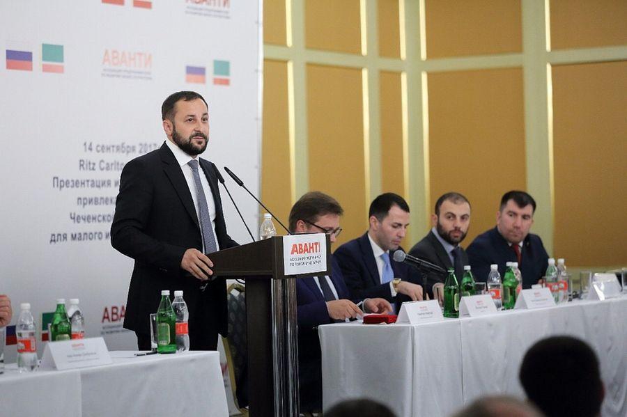 Муслим Байтазиев на форуме «АВАНТИ» презентовал инвестпотенциал ЧР