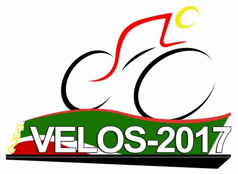 В День молодежи в Чечне пройдет велопробег «VELOS-2017»
