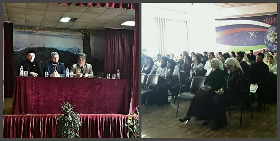 В школах Чечни проходят мероприятия, посвященные Дню Конституции ЧР