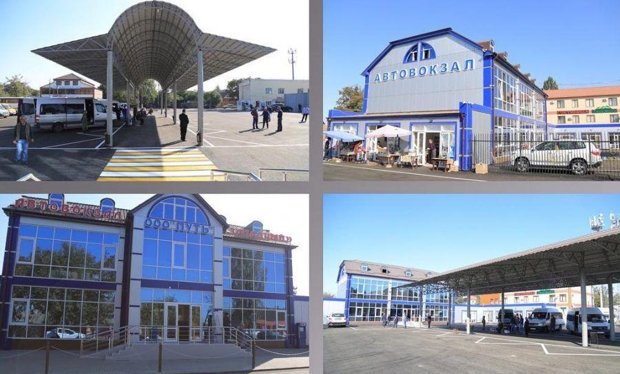 """Открытие автовокзала """"Западный"""" состоится 3 октября"""