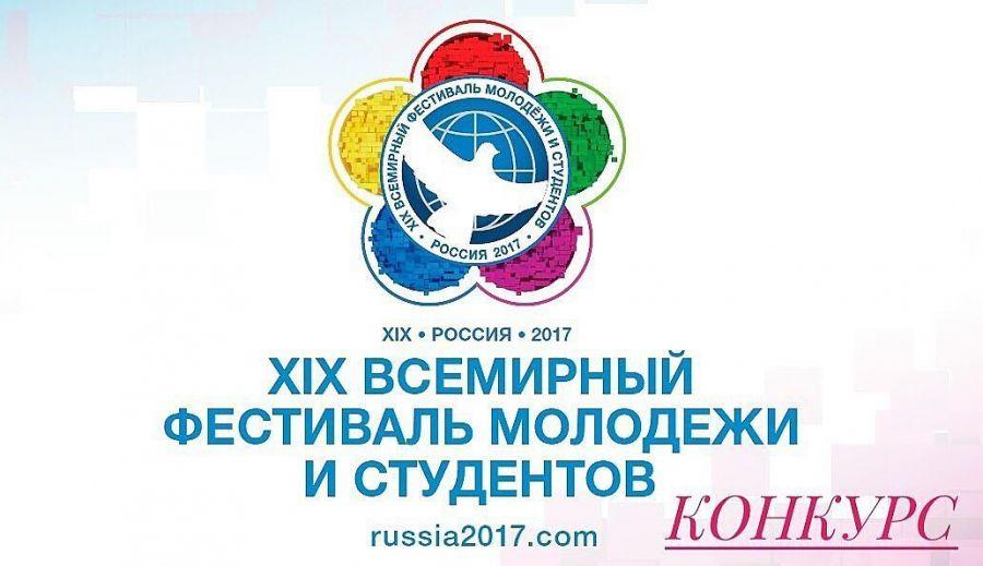 Дагестан нафестивале вСочи представит делегация из150-ти человек