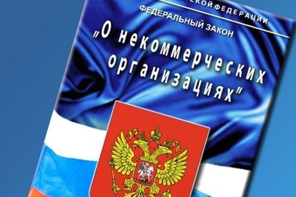 Некоммерческие организации Чечни обязаны отчитаться за 2016 год перед Минюстом РФ по ЧР