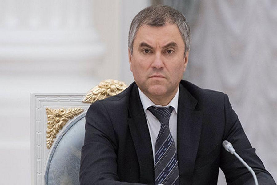 Володин считает необходимым выстроить более эффективную модель молодежной политики в России