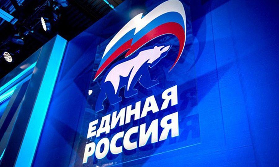 «Единороссы» приурочат ко дню рождения Партии неделю приемов граждан