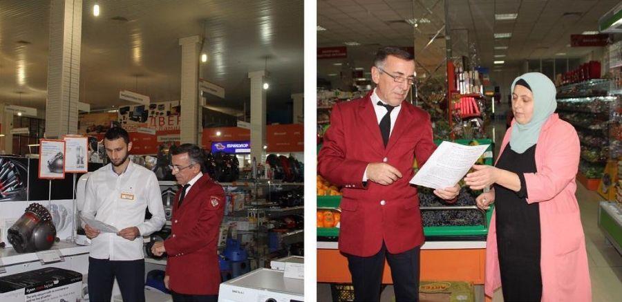 Роспотребнадзор проверил качество продаваемой продукции магазинов «Техносклад», «Караван» и «Арбат - Сити»