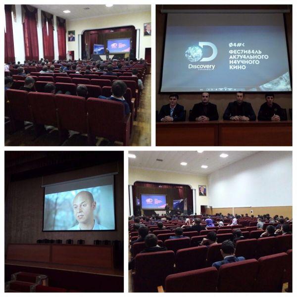 В ГГНТУ прошел Фестиваль актуального научного кино