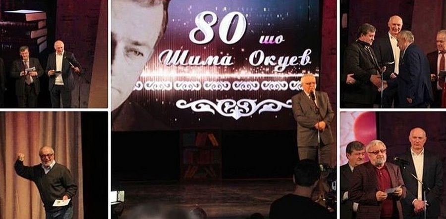 В тетре им. Х. Нурадилова прошел вечер памяти Шимы Окуева