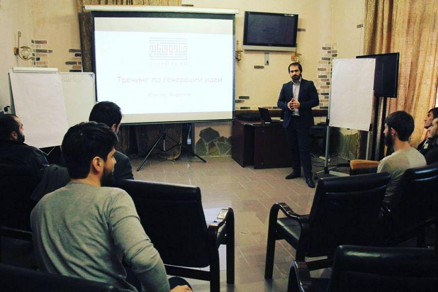 Во Дворце молодежи проходят тренинги по генерации бизнес – идей