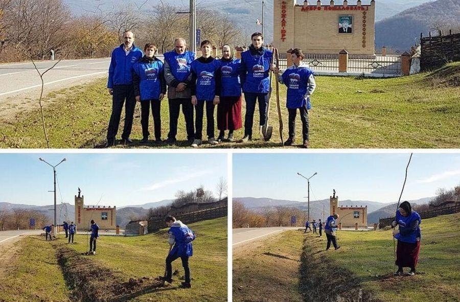 Ножай-Юртовское отделение «Единой России» приобщает к экологическим работам молодежь района