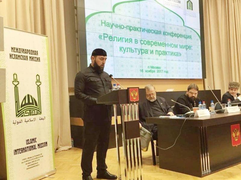 Рустам Абазов выступил на конференции «Религия в современном мире: культура и практика»