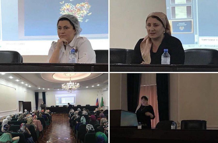 В Грозном прошло пятое заседание Общества акушеров-гинекологов Чеченской Республики