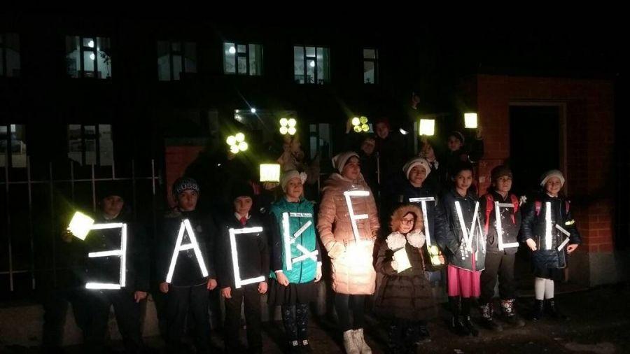 Школьники станицы Червленная приняли участие в акции