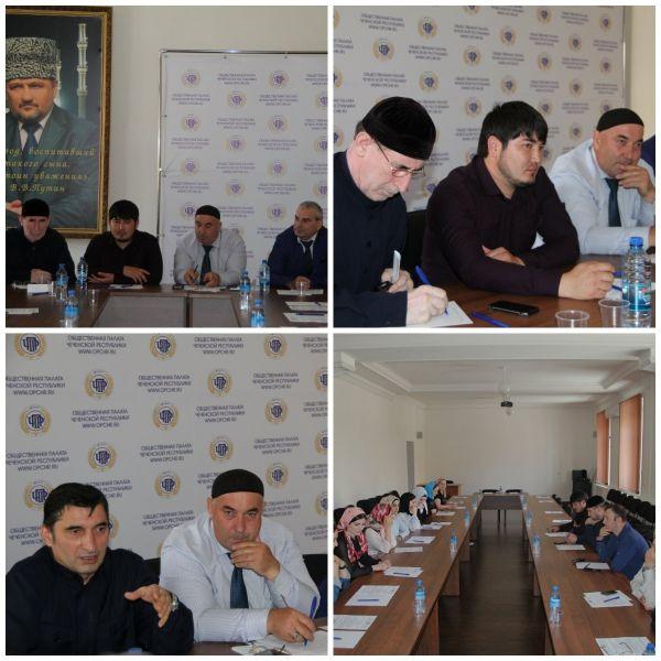 В Грозном обсудили вопросы укрепления межнационального и межрелигиозного согласия