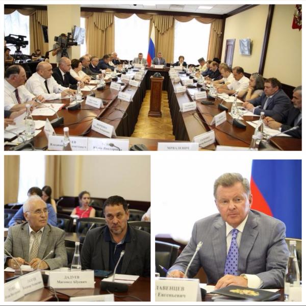 Комиссия по межэтническим отношениям