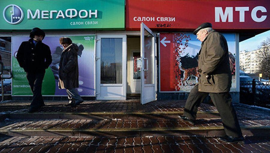 """ФАС возбудила дело в отношении МТС и """"Мегафон"""" из-за роуминга"""