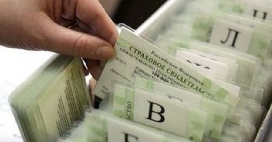 ПФР по ЧР опровергает информацию о «поквартирной» проверке СНИЛСа граждан
