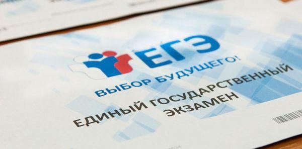 Руководитель Рособрнадзора и  более трех тысяч родителей сдали пробный ЕГЭ по русскому языку
