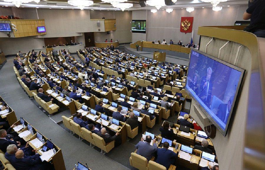 Госдума приняла законопроект о лишении гражданства РФ за терроризм