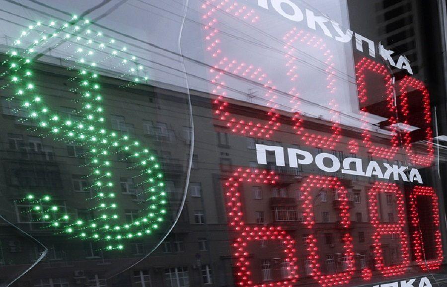 Курс доллара превысил 60 рублей