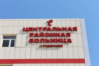 Рамзан Кадыров принял участие в открытии унифицированного лечебного корпуса Гудермесской ЦРБ