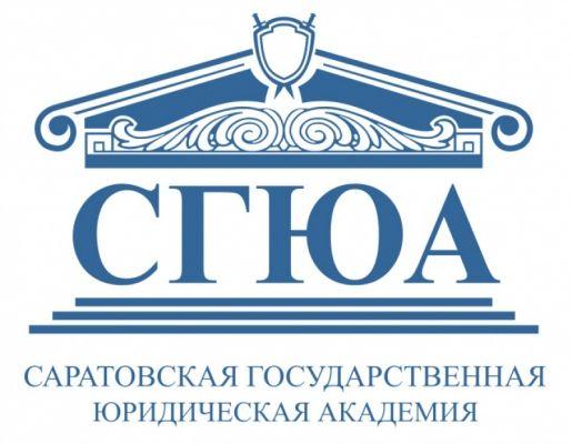 Прокуратура Чечни объявила конкурс для поступления в СГЮА