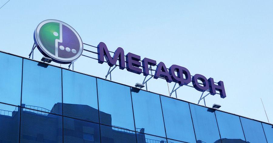 «Мегафон» отозвал заявление против ФАС