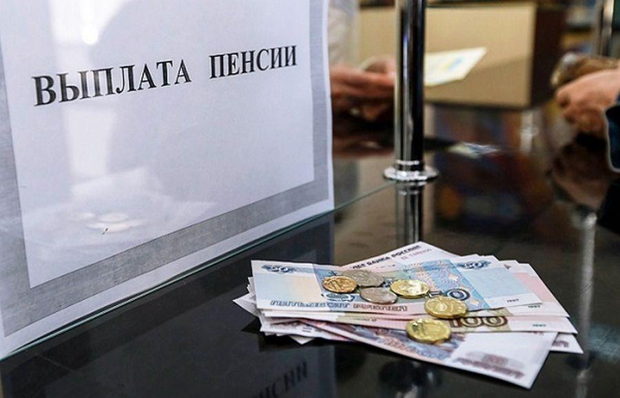 Калькулятор военной пенсии сотрудников фсб
