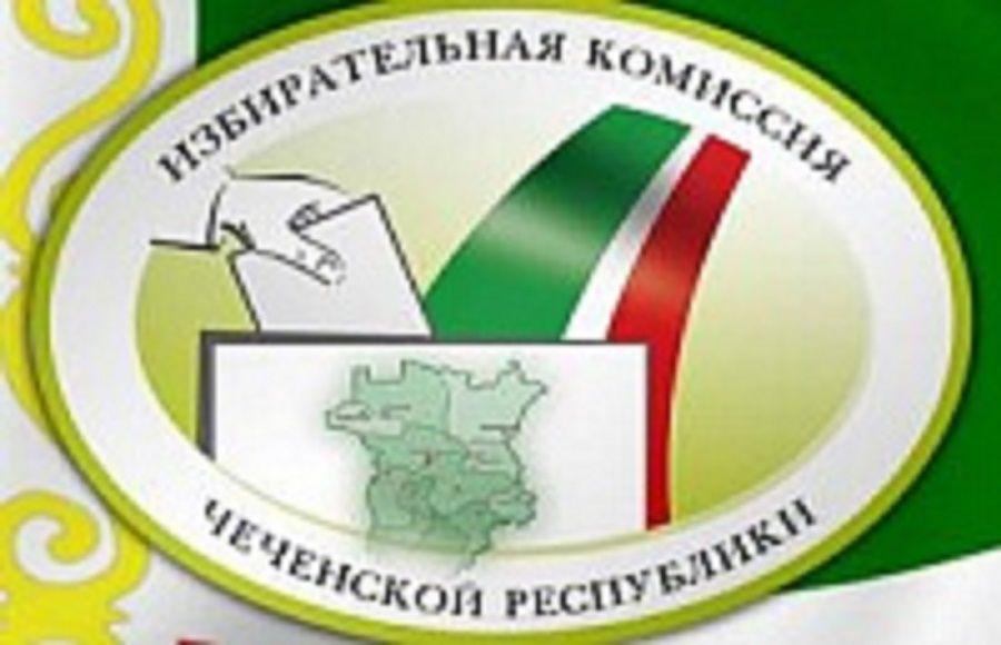 В Чечне на 1 июля 2017 года численность избирателей составила 696152 человека