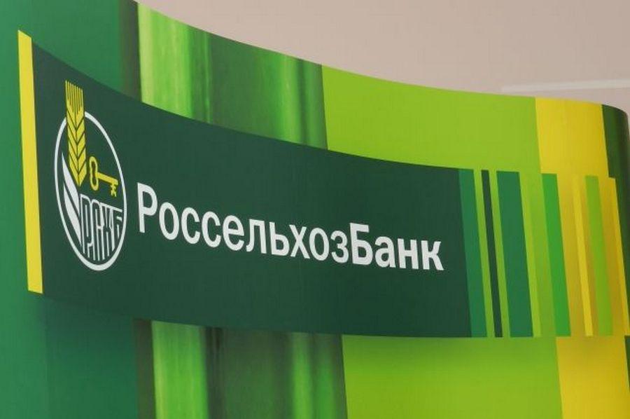Чеченский филиал Россельхозбанка выдал очередной кредит на 15 млн рублей агрофирме