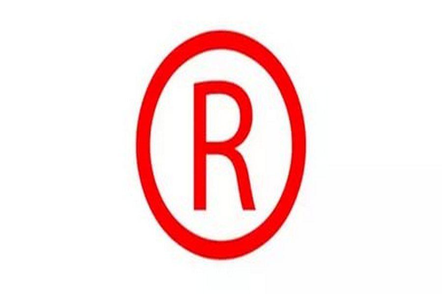 В РФ хотят зарегистрировать товарный знак «Covfefe»