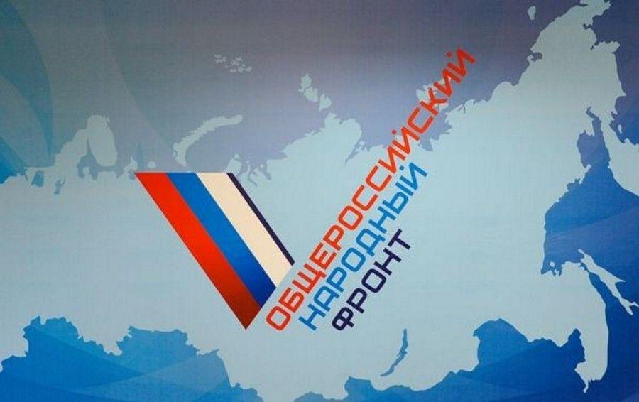 ВДень Конституции Ставрополь примет участие воВсероссийском флэшмобе «Это мой дом»