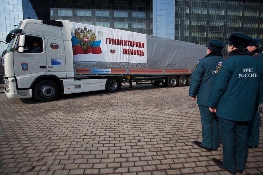 Россия в списке мировых лидеров в области оказания гуманитарной помощи