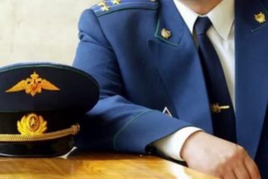 Прокуратура Чечни привлекла к ответственности следователя за ошибки в уголовном деле
