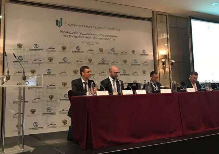 Султан Тагаев принял участие в Международной конференции по бюджетной грамотности