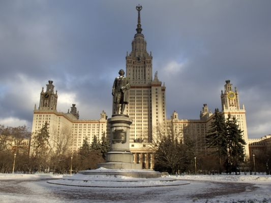 В МГУ откроют новый факультет