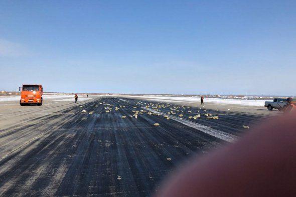 В Якутске из самолета выпали слитки золота