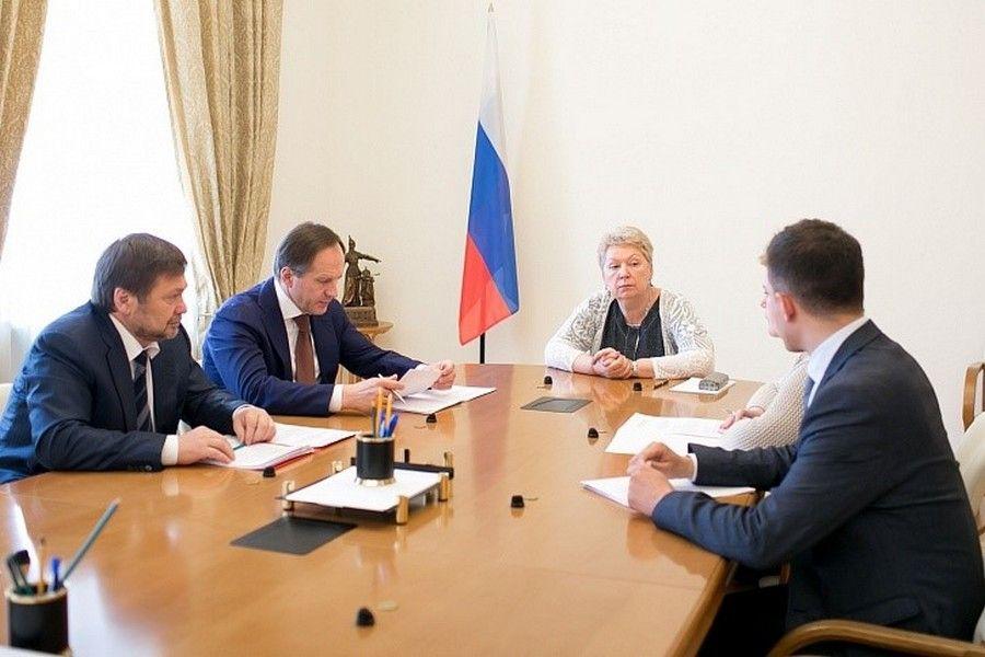 В Минобрнауки РФ обсудили создание новых мест в школах в субъектах СКФО