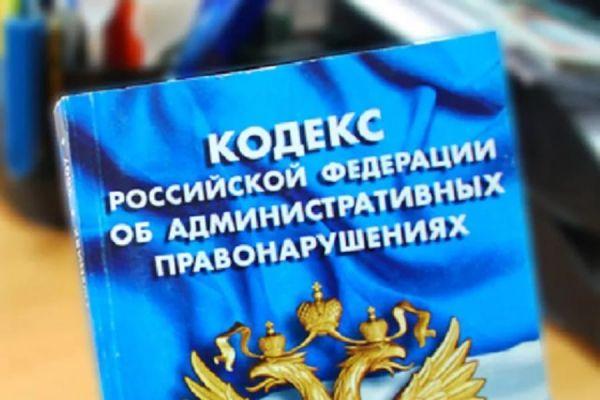В Грозном УК привлечена к ответственности за ненадлежащее исполнение обязанностей