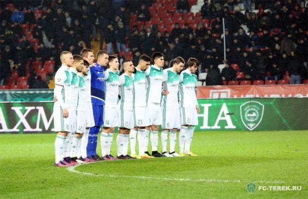 Болельщики «Терека» почтили память погибших футболистов «Шапекоэнсе»