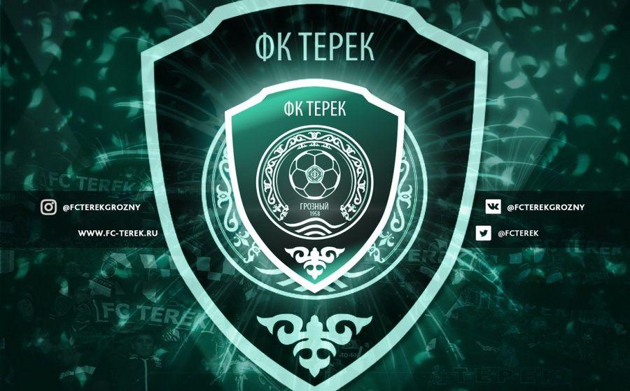 Игроки «Терека» получили вызовы в национальные сборные