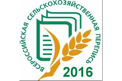 Чеченстат осуществляет оперативный мониторинг хода сельскохозяйственной переписи