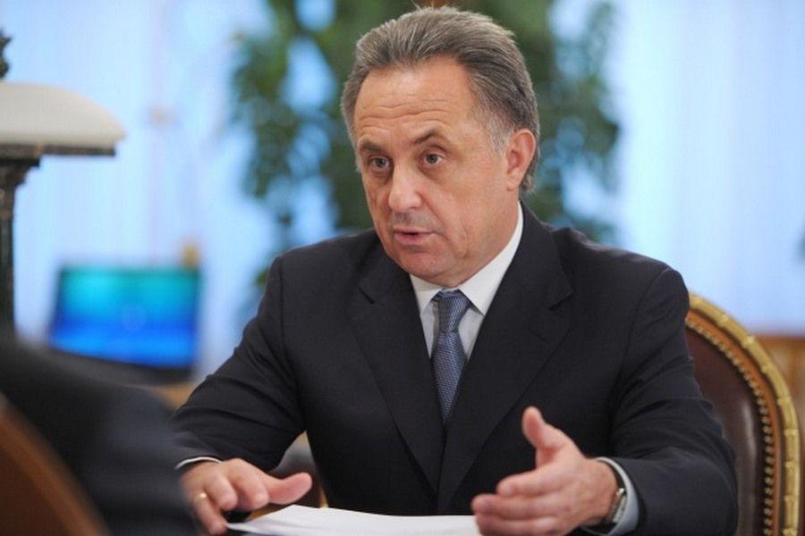 Виталий Мутко назначен на новую должность