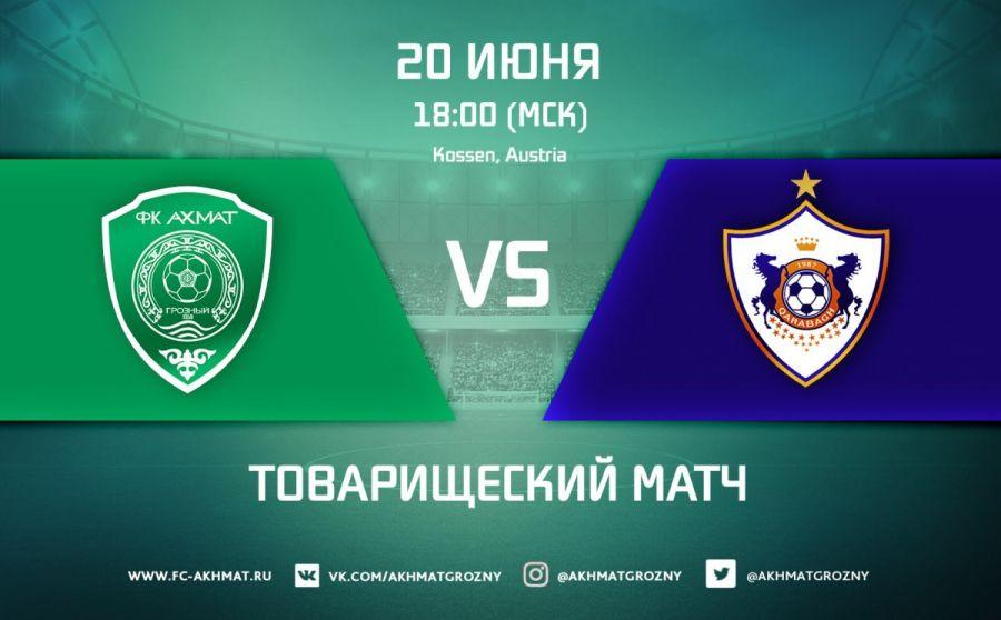 «Ахмат» сыграет с «Карабахом» 20 июня