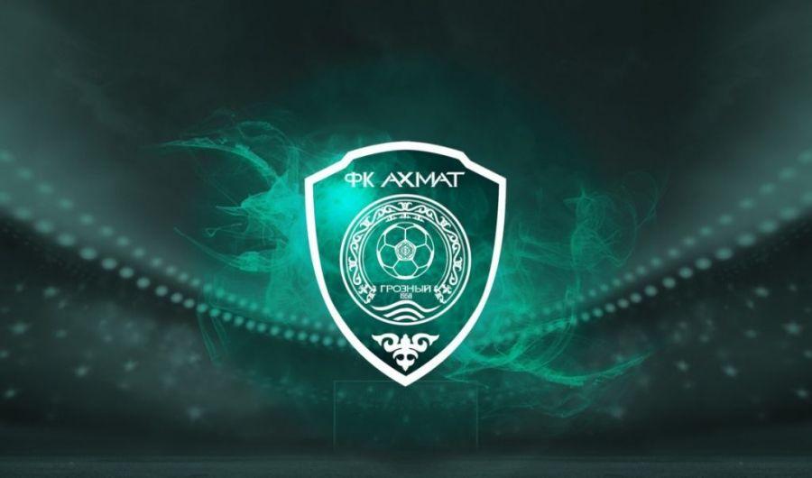 Мы верим, что грозненский «Ахмат» станет чемпионом