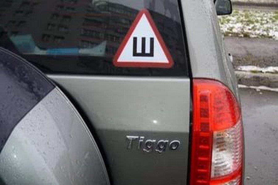 Водители понесут наказание за отсутствие на автомобилях опознавательных знаков