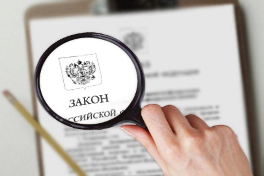 Прокуратура Чечни пресекла нарушения закона в сфере природопользования