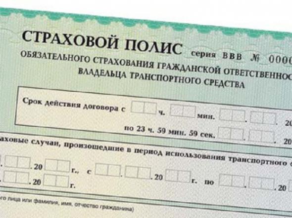 ВСС разъяснил порядок выдачи полисов ОМС