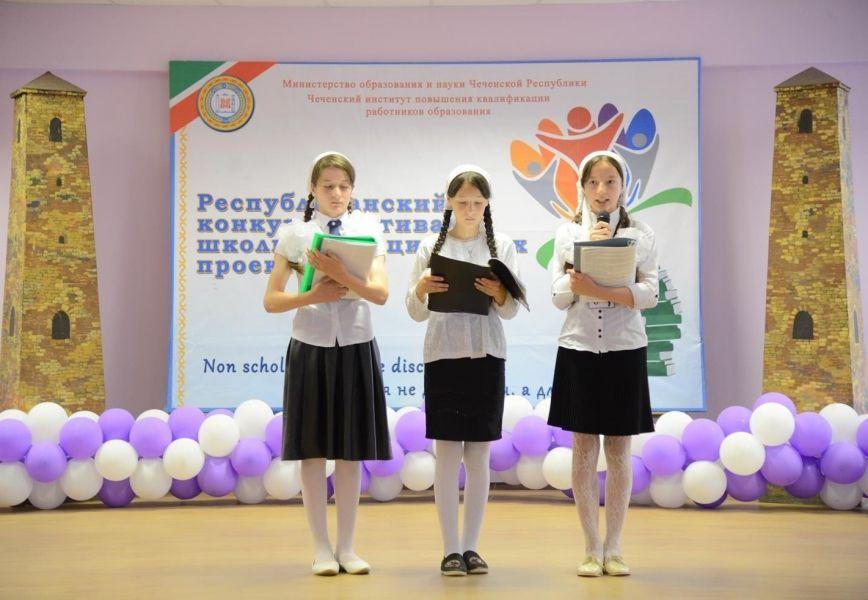 Финал Республиканского конкурса-фестиваля школьных социальных проектов состоялся в учебном корпусе ЧИПКРО
