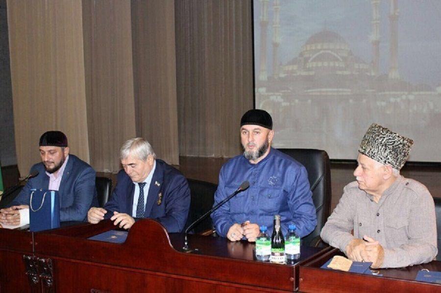 В Урус-Мартане состоялась научно-практическая конференция памяти Первого Президента ЧР