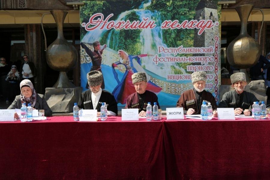 Определены участники финала ежегодного конкурса «Нохчийн хелхар»